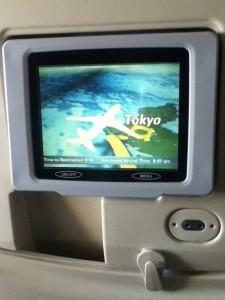 Landing_Tokyo